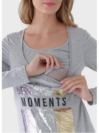 Лонгслив серый меланж для беременных и кормящих