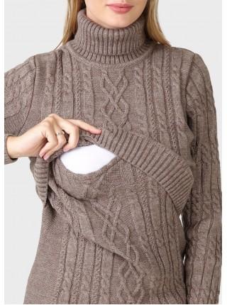 Свитер коричневый  для беременных и кормящих