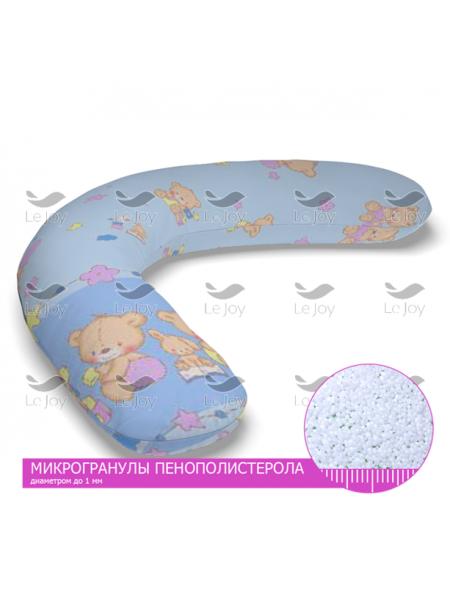 Подушка для беременных Classic голубая