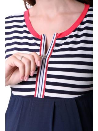 Платье комбинированное  для беременных и кормящих