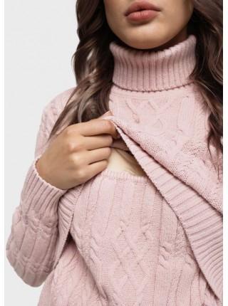 Свитер розовый  для беременных и кормящих