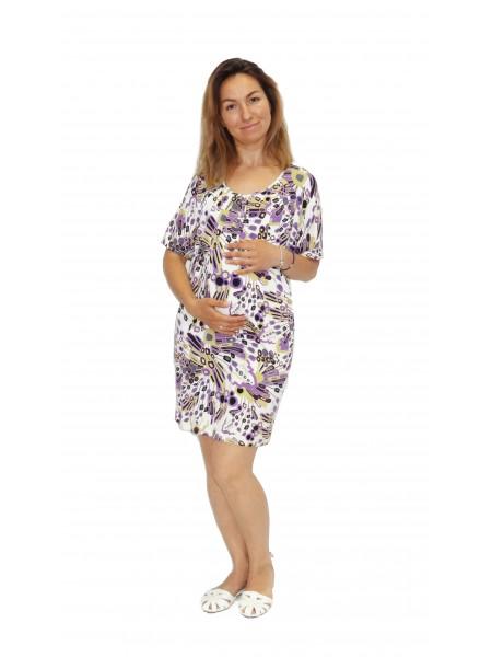 Платье цветное  трикотажное для беременных